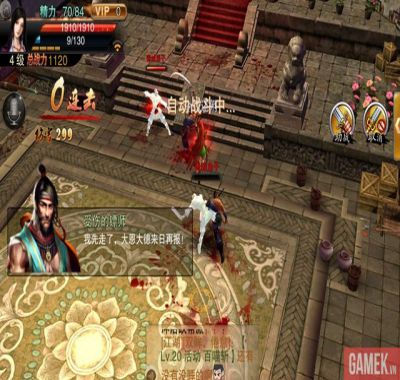 top-game-mobile-online-hay-chuan-bi-ra-mat-thang-5 f