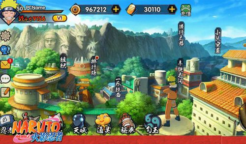 naruto-mobile-game-online-hay-cho-android-moi-sap-ra-mat 3