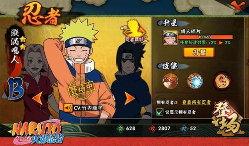 naruto-mobile-game-online-hay-cho-android-moi-sap-ra-mat 4