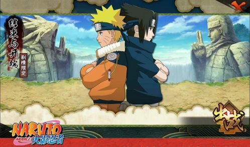 naruto-mobile-game-online-hay-cho-android-moi-sap-ra-mat 5