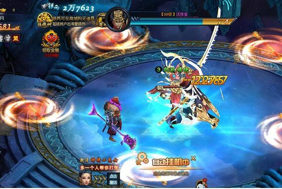 top-game-pc-online-hay-hinh-anh-dep-cho-ai-luoi-download 3