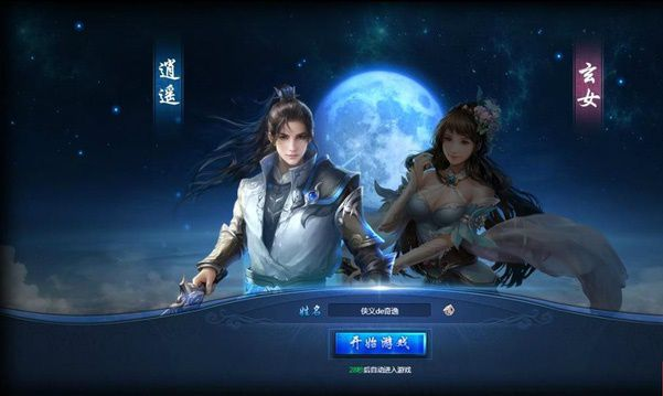 top-game-pc-online-hay-hinh-anh-dep-cho-ai-luoi-download 8