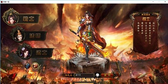 top-game-pc-online-hay-hinh-anh-dep-cho-ai-luoi-download 9