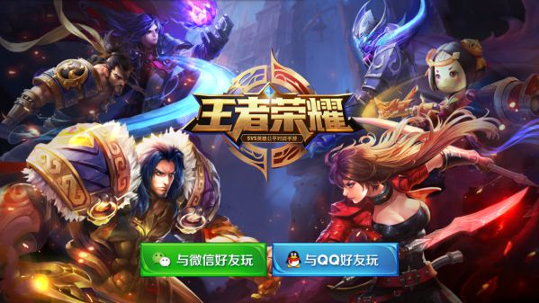 top-10-game-moba-trung-quoc-dang-choi-nhat-hien-nay-tren-mobile