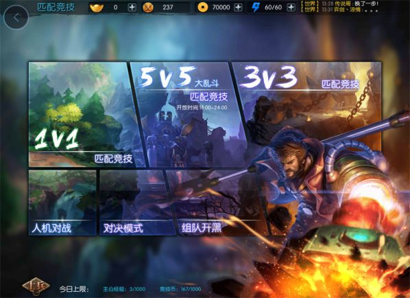 top-10-game-moba-trung-quoc-dang-choi-nhat-hien-nay-tren-mobile 10