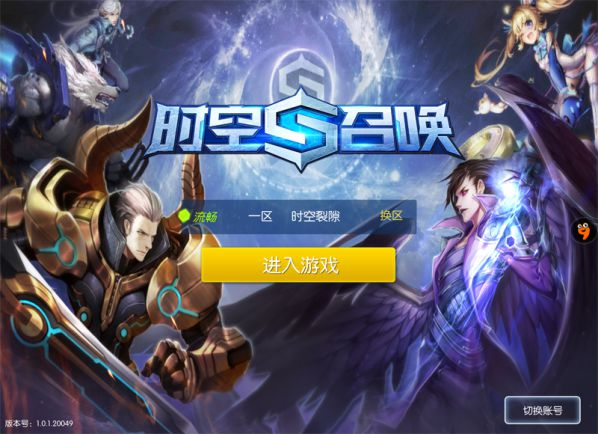 top-10-game-moba-trung-quoc-dang-choi-nhat-hien-nay-tren-mobile 11