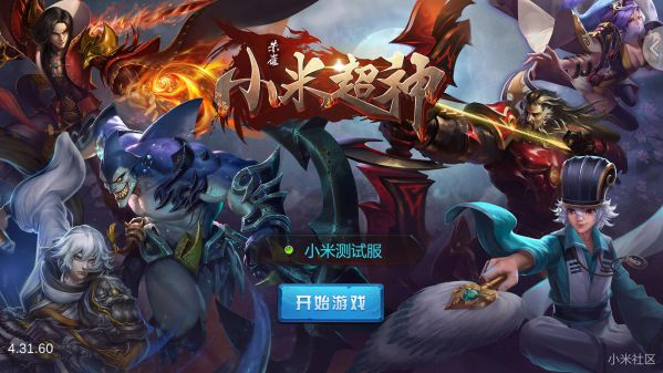 top-10-game-moba-trung-quoc-dang-choi-nhat-hien-nay-tren-mobile 12