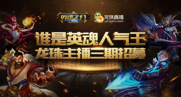 top-10-game-moba-trung-quoc-dang-choi-nhat-hien-nay-tren-mobile 3