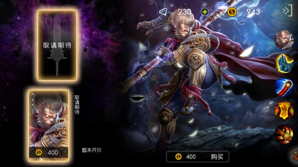 top-10-game-moba-trung-quoc-dang-choi-nhat-hien-nay-tren-mobile 6