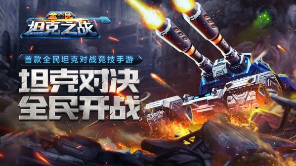 top-10-game-moba-trung-quoc-dang-choi-nhat-hien-nay-tren-mobile 9