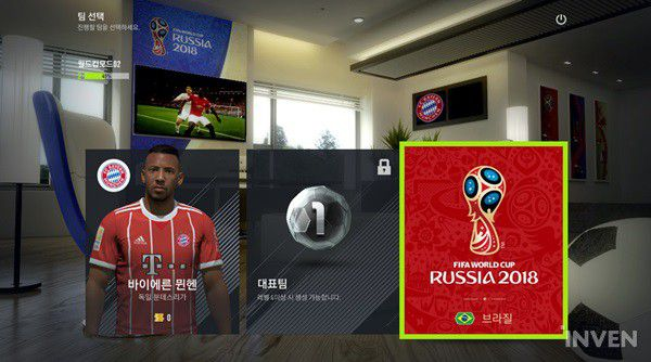 fifa-online-4-se-co-che-do-choi-world-cup-2018-sieu-hap-dan