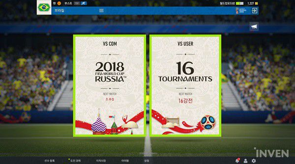 fifa-online-4-se-co-che-do-choi-world-cup-2018-sieu-hap-dan 2